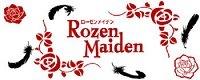 ::[Manga] Rozen Maiden :: 7325324